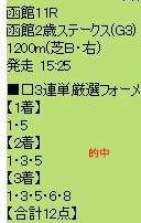 ichi721_4.jpg