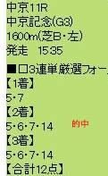 ichi721_5.jpg