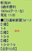ichi727_2.jpg