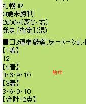 ichi825.jpg