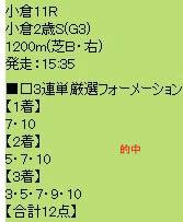 ichi91_3.jpg
