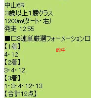 ichi929_1.jpg