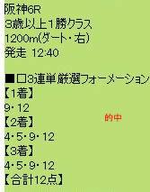 ichi929_2.jpg