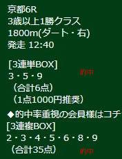 ike1012_1.jpg