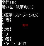 ike1013_2.jpg
