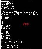 ike1020_2.jpg