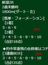 ike1026_1.jpg
