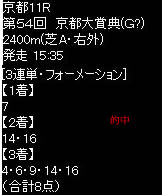 ike106_3.jpg