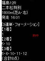 ike112_3.jpg