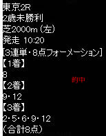 ike116_3.jpg