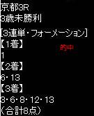ike119_2.jpg