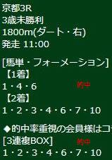ike125_1.jpg