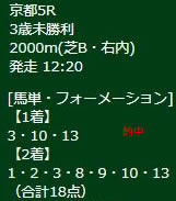 ike215_1.jpg