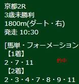 ike215_2.jpg