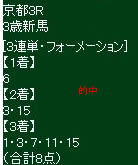 ike222_3.jpg