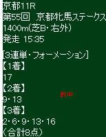ike222_4.jpg