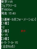 ike223_4.jpg