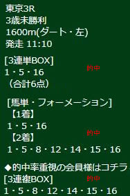 ike28_1.jpg