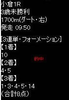 ike29_2.jpg
