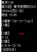 ike29_3.jpg