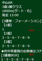 ike38_.jpg