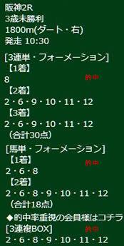 ike38_1.jpg