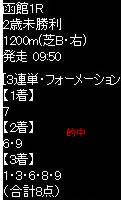 ike721_2.jpg