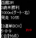 ike721_3.jpg