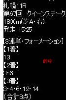 ike728_3.jpg