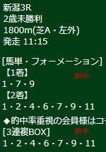 ike810_1.jpg