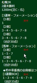 ike817_1.jpg