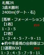 ike818_1.jpg