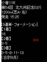 ike818_2.jpg