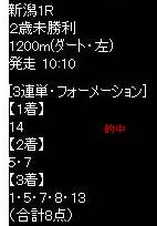 ike825_3.jpg