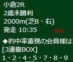 ike830_1.jpg