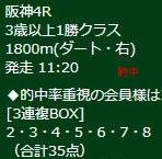 ike921_1.jpg