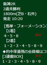 ike929_2.jpg