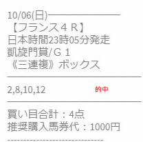 jha106_1.jpg