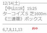 jha1214.jpg