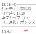 jha128_1.jpg
