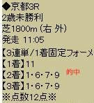 kd1026_3.jpg