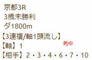 kd125_1.jpg
