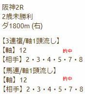 kd128_1.jpg
