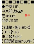 kd721_6.jpg