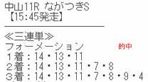 keto921_1.jpg
