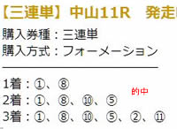 kin38_3.jpg