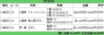 kokura1_29_2.jpg