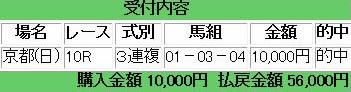 kyoto10_126_2.jpg