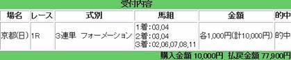 kyoto1_1013_2.jpg