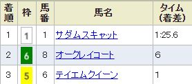 kyoto1_116.jpg
